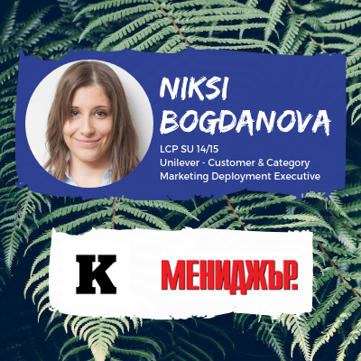 Niksi Bogdanova in Capital and Manager.bg