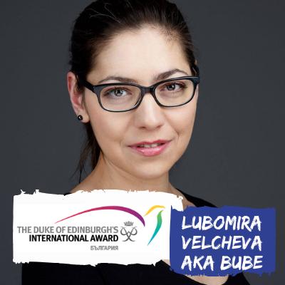 Bube and the Award